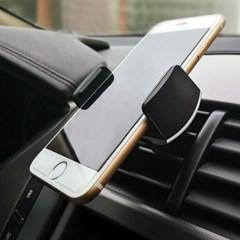 Alightstone 차량용 송풍구 핸드폰 거치대 회전가능