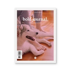 볼드저널 Bold journal  ISSUE NO.12 - Animal Companions