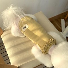 [T.마카롱프릴민소매]Macaron frill sleeveless T_Yellow