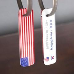 세계 국기 네임텍 S (커스텀형)