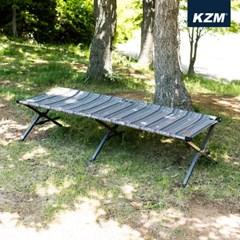 카즈미 감성 캠프코트 그레이 K7T3C002 / 야전침대 캠핑의자 침대의