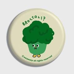 [어프어프] 손거울 I'm broccoli-beige