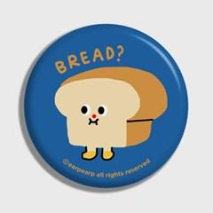 [어프어프] 손거울 I'm bread-blue