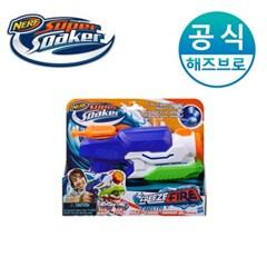 너프 수퍼소커 프리즈파이어 /물총/물놀이/물총축제