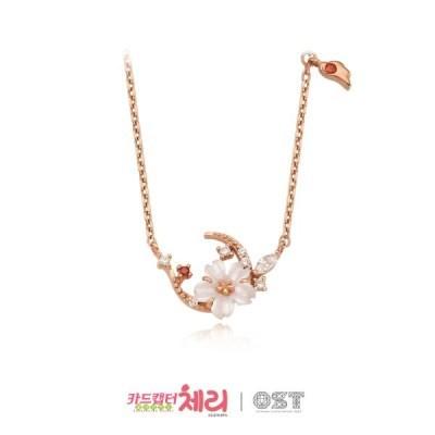 [카드캡터체리XOST] 벚꽃 달 목걸이 OTS319303MPI