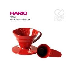 하리오 V60 플라스틱 드리퍼 VD 01R 1~2인용 RED