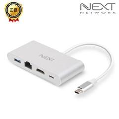 C타입 닌텐도스위치젠더 컨버터 HDMI/USB/PD/기가랜 NEXT 413TCH-DX