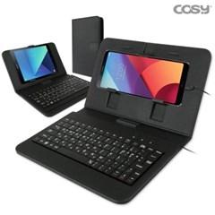 스마트폰 태블릿 케이스 키보드 거치대 KB1403CS