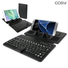 블루투스 키보드 휴대폰 태블릿 케이스 KB1405CSBT