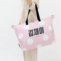 [키미티즈] 러블리 핑크도트 한글 낮잠이불가방