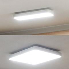 [한샘] 브릭스 LED20평대 풀 패키지(무료시공)_주광_(1066032)