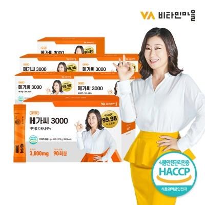 [비타민마을] 메가씨 3000 분말스틱 6박스(총540포)
