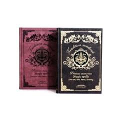 10000 마법주문서(블랙)_(2544638)