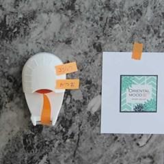 일본식 키친 메모용 테이프