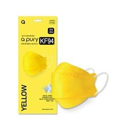 에이퓨리 a pury KF94 미세먼지 일회용 마스크 어린이용 옐로우