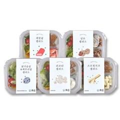 [무료배송]홀리셔스 몸매관리 토핑샐러드 5종5팩+ 파우치 샐러드 3팩