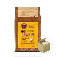 CJ백설 찰밀가루 2.5kg 1박스(6개)/밀가루/백설밀가루_(805825)