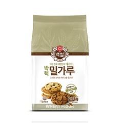 CJ백설 박력 밀가루 2.5kg/박력분/밀가루/백설밀가루_(805821)
