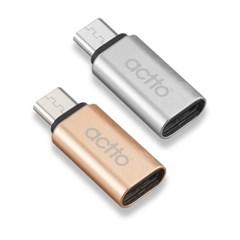 엑토 타입C to 마이크로 5핀 어댑터 USBA-08