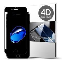 스킨즈 아이폰7플러스 4D 풀커버 강화유리 필름 (1장)_(901021673)