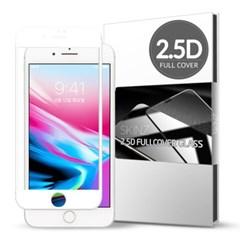 스킨즈 아이폰8플러스 2.5D풀커버 강화유리필름 (1장)_(901021675)