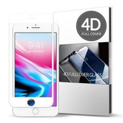스킨즈 아이폰8플러스 4D 풀커버 강화유리 필름 (1장)_(901021676)