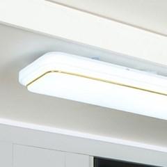 올리브 LED 주방등 30W 55W_(1578628)