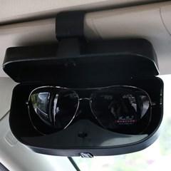 차량용 클립형 선글라스 수납함