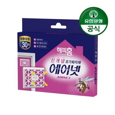 [유한양행]해피홈 방충망용 에어넷 모기약(30일)_(1991382)