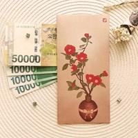 민화 돈봉투 H [동백꽃과 박새] 3EA