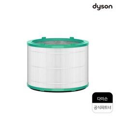 다이슨 공기청정기 필터 (DP03_HP03)