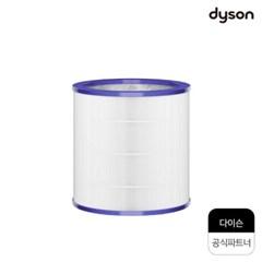 다이슨 공기청정기 필터 [TP03_TP02_TP00]