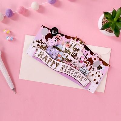 디원 생일파티 입체카드 (YD24)
