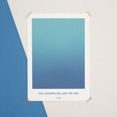 [향기나는 디퓨저 포스터] 바다처럼 나를 안아주었어요