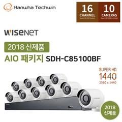 한화테크윈 400만화소 10캠 CCTV세트 SDH-C85100BF_(2069480)