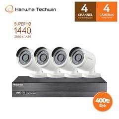한화테크윈 400만화소 4채널 4캠 CCTV 세트 SDH-C0404_(2069481)