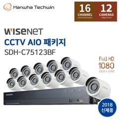 한화테크윈 16채널 12캠 CCTV AIO패키지 SDH-C75123BF_(2069482)