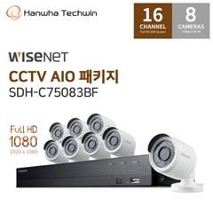 한화테크윈 16채널 8캠 CCTV AIO패키지 SDH-C75083BF_(2069483)