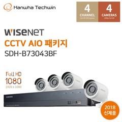 한화테크윈 4채널 CCTV AIO 패키지 SDH-B73043BF_(2069485)