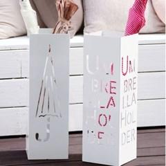 모던스타일 우산 홀더