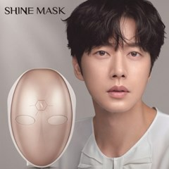 박해진 LED 샤인마스크 /근적외선 피부케어기기_(1602377)