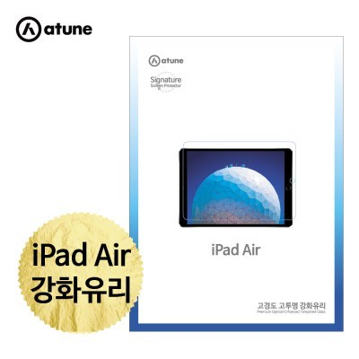 아이패드 에어 2019 /iPad Air 10.5 강화유리