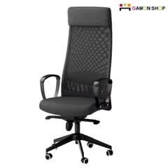 이케아 MARKUS 사무용 의자/책상의자/사무의자/오피스가구