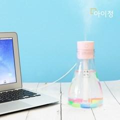 아이정 생활도감 휴대용 USB 미니가습기_(2451429)