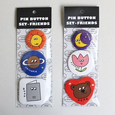 PIN BUTTON SET - FRIENDS (2TYPE)