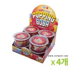 버블스톰 팝핑보바 딸기 8개입 800g 1박스(4개)_(819076)