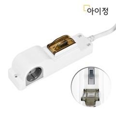 아이정 현대 방수방진 고용량 멀티탭 배선차단 2구 1.5m_(2454112)