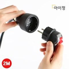 아이정 현대 1구스위치 멀티탭 전기연장선 블랙 2M_(2454102)