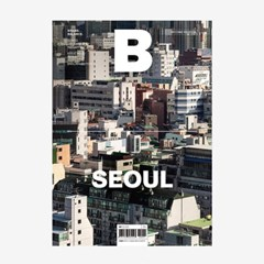Magazine B Issue#50 SEOUL_2nd (영문)
