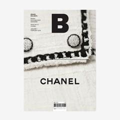 magazine B Issue#73 CHANEL (국문)
